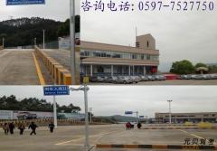 漳平吉尔驾校
