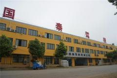 芜湖市国泰驾驶培训有限公司城北分公司