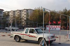 內蒙古華遠駕校