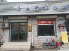 天津津工駕校