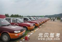 惠州麒麟河南岸驾校