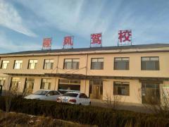 慶云駿風駕校