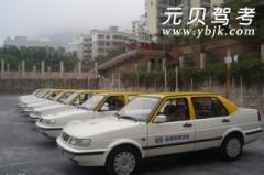 深圳银通驾校