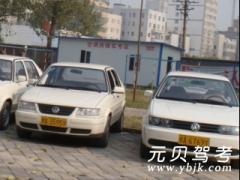郑州航通驾校