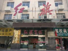 渭南紅旗駕校