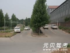 淄博金川駕校