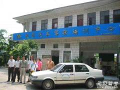 广州越秀驾校