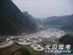 重慶東南駕校