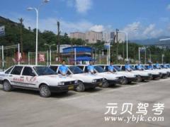重慶青年人駕校