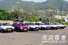 重慶北華駕校