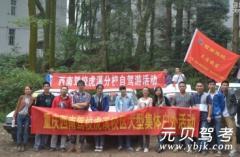 重慶西南駕校