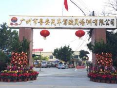 廣州粵安駕校