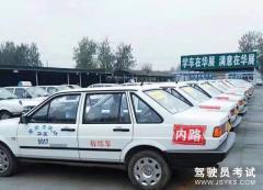 北京华展驾校-华展驾校