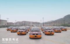广州交通驾校-交通驾校
