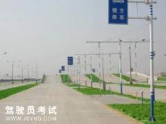 贺州高级技工学校机动车驾驶员培训中心-技工驾校