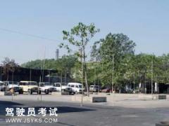 海东永创职业驾校-永创职业驾校