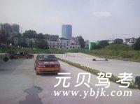 广州市庆技驾校-庆技驾校