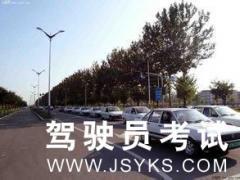 上海强生驾校-强生驾校