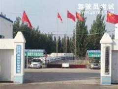 威县启程驾校-启程驾校