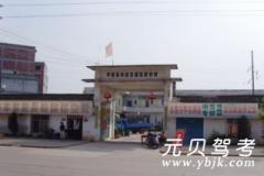 广西科技交通驾校-科技交通驾校