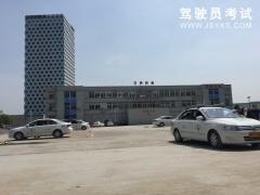 杭州明通驾校-明通驾校