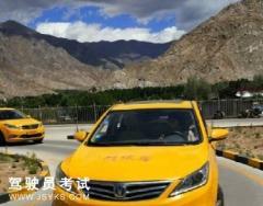 西藏南方驾校-南方驾校