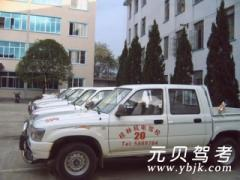 桂林机电驾校-机电驾校