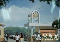 广西桂林驾校-桂林驾校