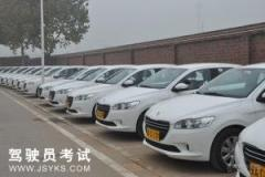 滁州益民驾校-益民驾校
