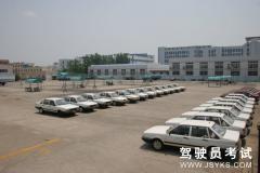 杭州交运驾校-交运驾校