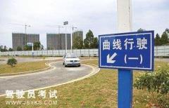 南京锦华驾校-锦华驾校