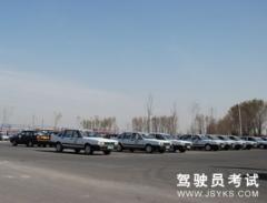 邯郸东方驾校-东方驾校