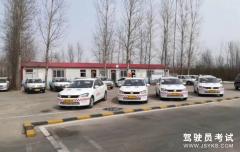 邯郸肥乡驾校-肥乡驾校